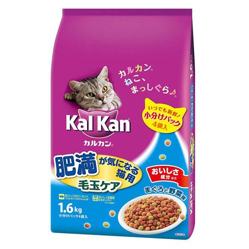 マース カルカンドライ 肥満が気になる猫用 毛玉ケア まぐろと野菜味 1.6kg