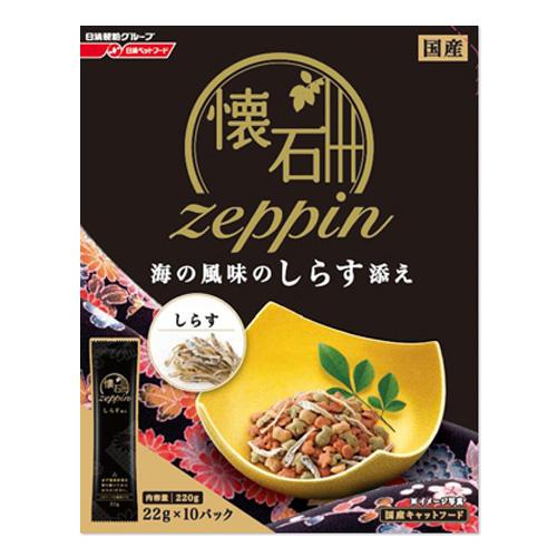 日清ペットフード 懐石zeppin 海の風味のしらすを添えて 220g