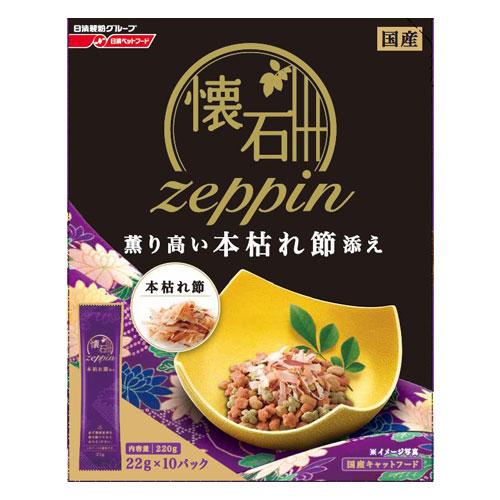 日清ペットフード 懐石zeppin 薫り高い本枯れ節添え 220g