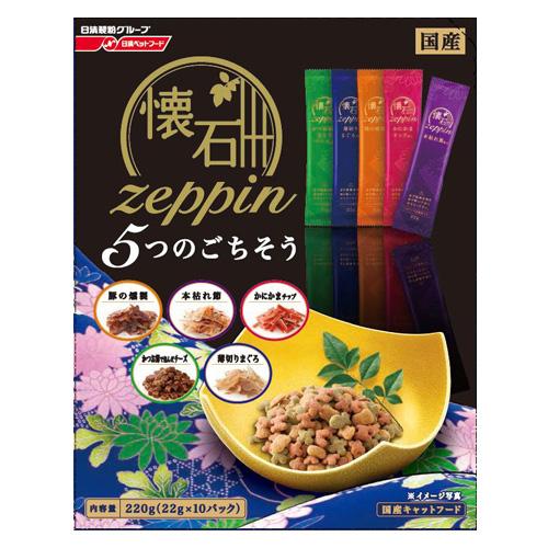 日清ペットフード 懐石zeppin 5つのごちそう 220g