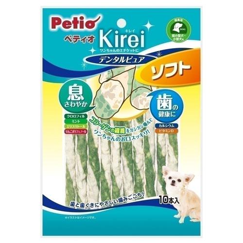 ペティオ Kirei デンタルピュア ソフト 10本