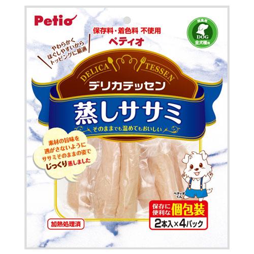 ペティオ デリカテッセン 蒸しササミ 2本 4パック