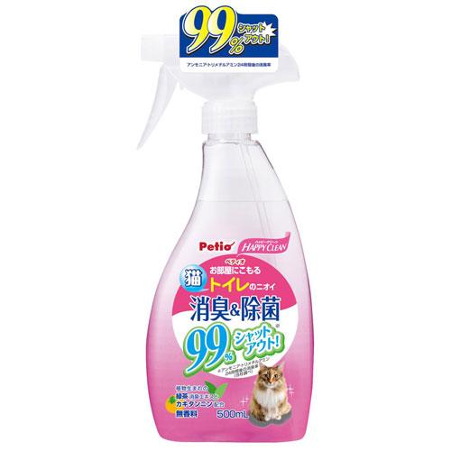 ペティオ ハッピークリーン 猫トイレのニオイ 消臭&除菌 500mL