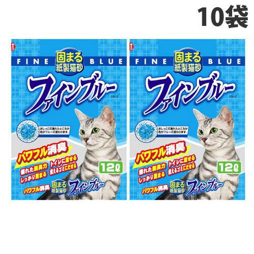 常陸化工 猫砂 ファインブルー 固まる紙製猫砂 12L 10袋
