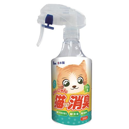 第一衛材 消臭剤 P.one にゃんにゃん 猫消臭 ひのきの香り 本体 350ml NDH-200