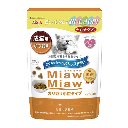 アイシア MiawMiaw カリカリ小粒タイプ かつお味 70g