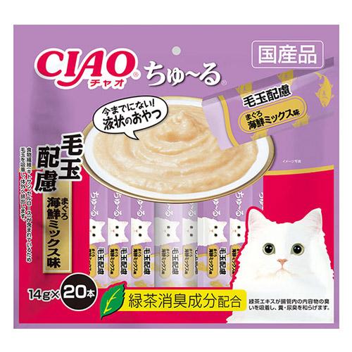 いなば CIAO ちゅ~る 毛玉配慮 まぐろ 海鮮ミックス味 14g 20本 SC-261