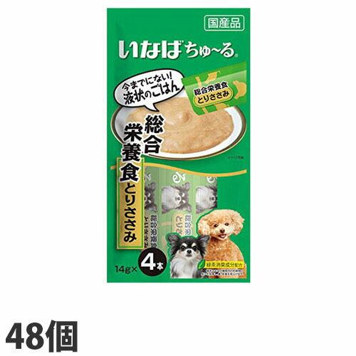 いなば 犬用ちゅ~る 総合栄養食とりささみ (14g×4)×48個 D-105