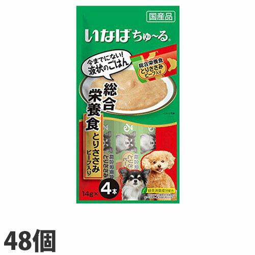 いなば 犬用ちゅ~る 総合栄養食とりささみ ビーフ入り (14g×4)×48個 D-106