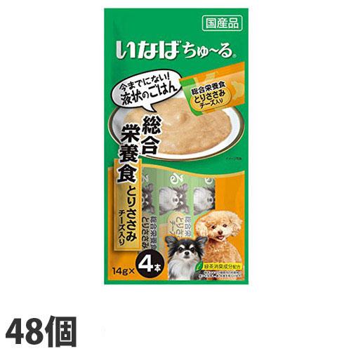 いなば 犬用ちゅ~る 総合栄養食とりささみ チーズ入り (14g×4)×48個 D-107