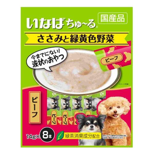 いなば 犬用ちゅ~る ささみと緑黄色野菜 ビーフ入り 14g×8本 TDS-11