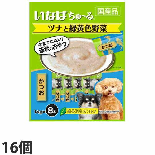いなば 犬用ちゅ~る ツナと緑黄色野菜 かつお入り (14g×8本)×16個 TDS-14