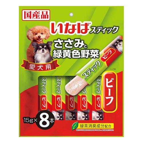 いなば ささみと緑黄色野菜スティック ビーフ入り 15g×8本 TDS-21