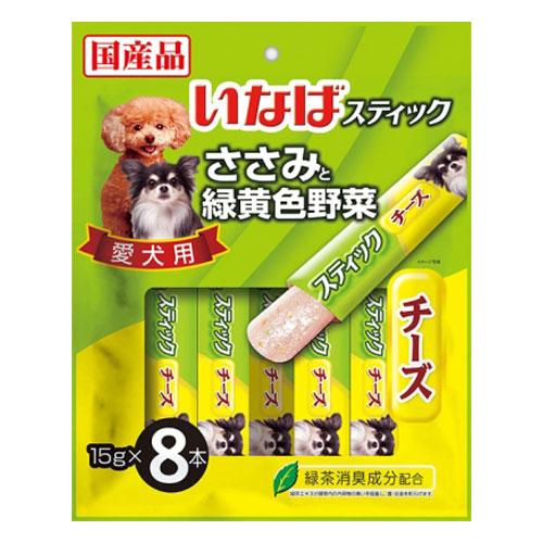いなば ささみと緑黄色野菜スティック チーズ入り 15g×8本 TDS-22