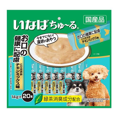 いなば 犬用ちゅ~る お口の健康に配慮 とりささみ チキンミックス味 14g×20本 DS-125
