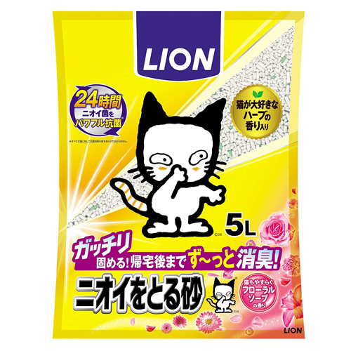 ライオン 猫砂 ニオイをとる砂 フローラルソープの香り 5L