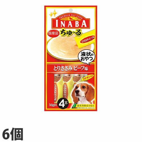 いなば 犬用ちゅ~る とりささみ ビーフ味 (14g×4本)×6個 D-103