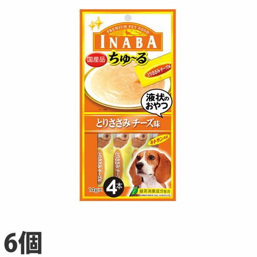 いなば 犬用ちゅ~る とりささみ チーズ味 (14g×4本)×6個 D-104