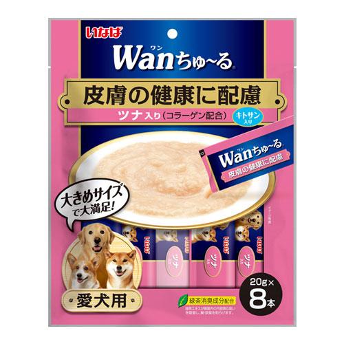 いなば wan ちゅ~る 皮膚の健康に配慮 ツナ入 20g×8本 TDS-12