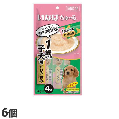 いなば wan ちゅ~る 1歳までの子犬用 とりささみ (14g×4本)×6個 DS-117