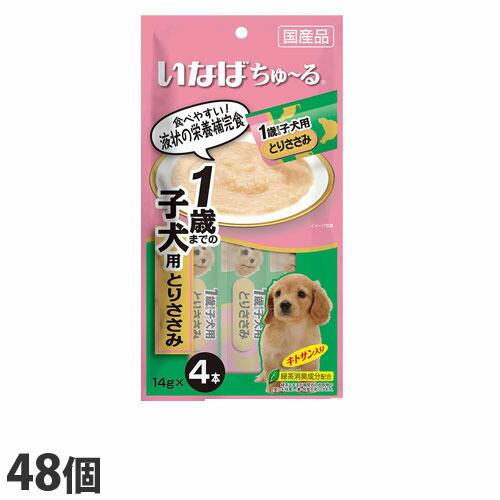 いなば wan ちゅ~る 1歳までの子犬用 とりささみ (14g×4本)×48個 DS-117