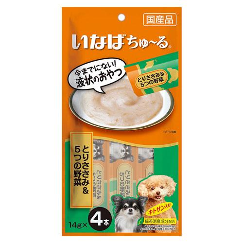 いなば wan ちゅ~る とりささみ&5つの野菜 14g×4本 DS-119