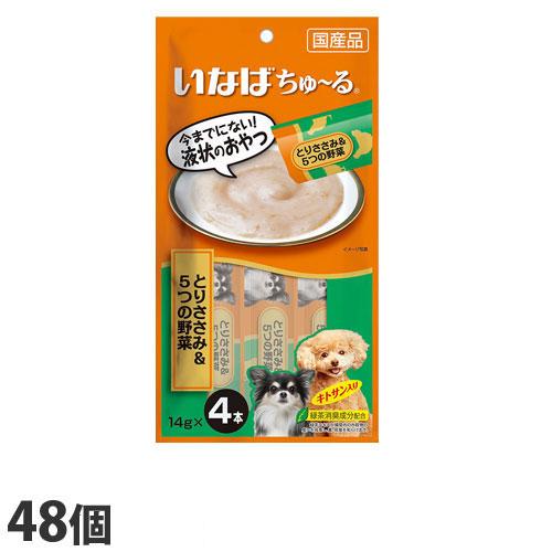 いなば wan ちゅ~る とりささみ&5つの野菜 (14g×4本)×48個 DS-119