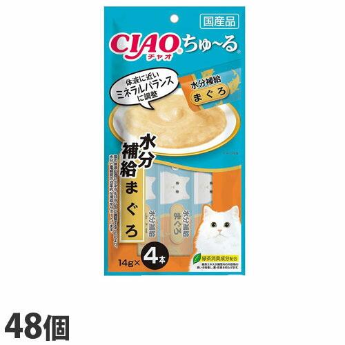 いなば CIAO ちゅ~る 水分補給 まぐろ (14g×4本)×48個 SC-179