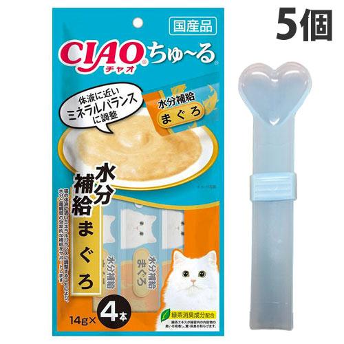 【賞味期限:21.04.30】いなば CIAO ちゅ~る 水分補給 まぐろ (14g×4本)×5個 スプーン付き 5SC-179