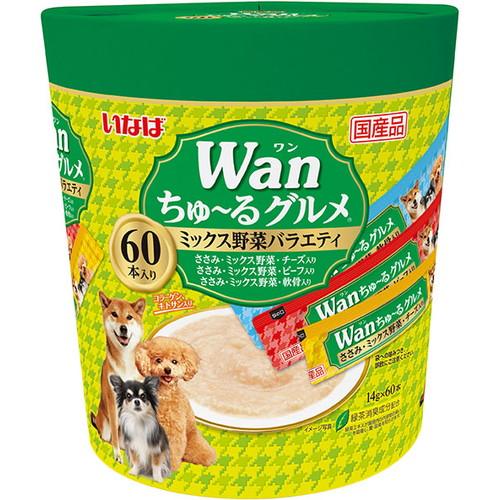 いなば wanちゅ~るグルメ ミックス野菜バラエティ 14g×60本入 DS-151