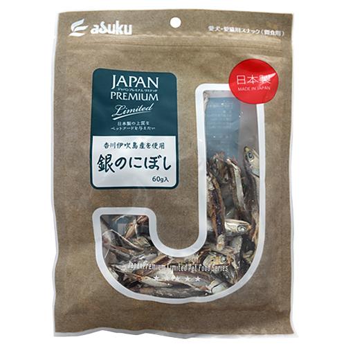 アスク ジャパンプレミアムリミテッド 銀の煮干し 60g
