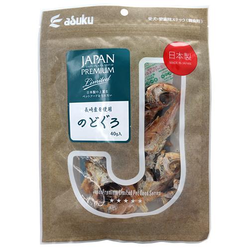 アスク ジャパンプレミアムリミテッド のどぐろ煮干し 40g