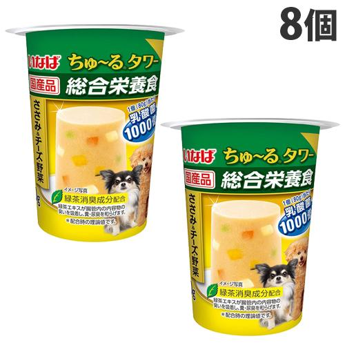 いなば ちゅ~る タワー ささみ&チーズ・野菜 80g×8個