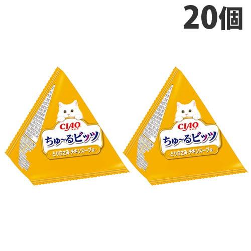いなば CIAO ちゅ~るビッツ とりささみ チキンスープ味 12g×20個 CS-213