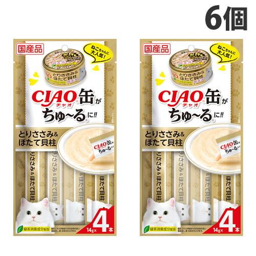 いなば CIAO 缶ちゅ~る とりささみ&ほたて貝柱 (14g×4本入)×6個 SC-356