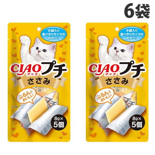 いなば CIAO プチ ささみ (8g×5個入)×6袋 TSC-153