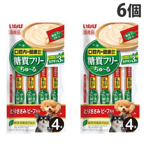 いなば 糖質フリーちゅ~る 口腔内の健康維持に配慮 とりささみ ビーフ入り (14g×4本入)×6個 DS-194