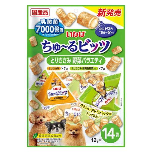 いなば ちゅ~るビッツ とりささみ 野菜バラエティ 12g×14個入 DS-325