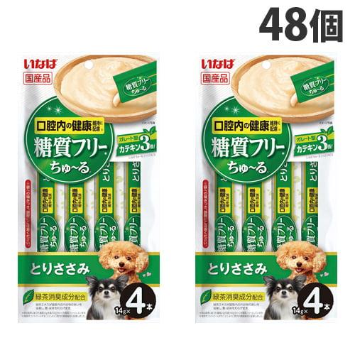 いなば 糖質フリーちゅ~る 口腔内の健康維持に配慮 とりささみ (14g×4本入)×48個 DS-193