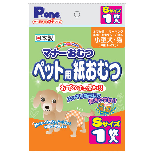 【売切れ御免】第一衛材 ペットおむつ P.one マナーおむつ プチ 小型犬・猫用 S PMO-661