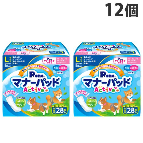第一衛材 P.one 男の子&女の子用 マナーパッド Active ビッグパック L 28枚×12個 PMP-753