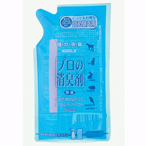 常陸化工 プロの消臭剤 詰替用 無香料 220ml