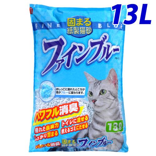 常陸化工 猫砂 トイレに流せる紙製猫砂 13L