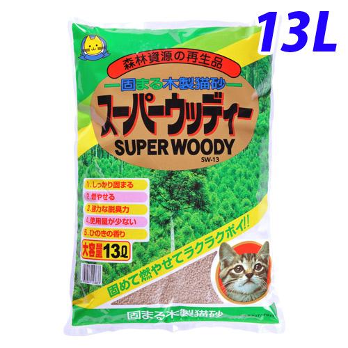 常陸化工 猫砂 スーパーウッディー 固まる木製猫砂 13L