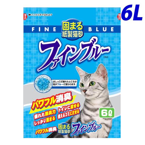 常陸化工 猫砂 ファインブルー 固まる紙製猫砂 6L