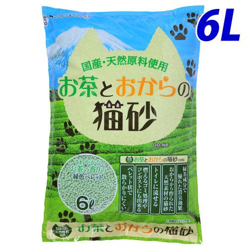 常陸化工 猫砂 お茶とおからの猫砂 6L
