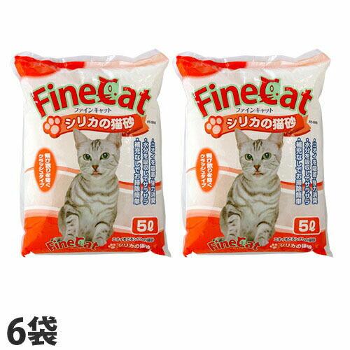【送料無料】常陸化工 ファインキャット シリカの猫砂 5L×6袋【他商品と同時購入不可】