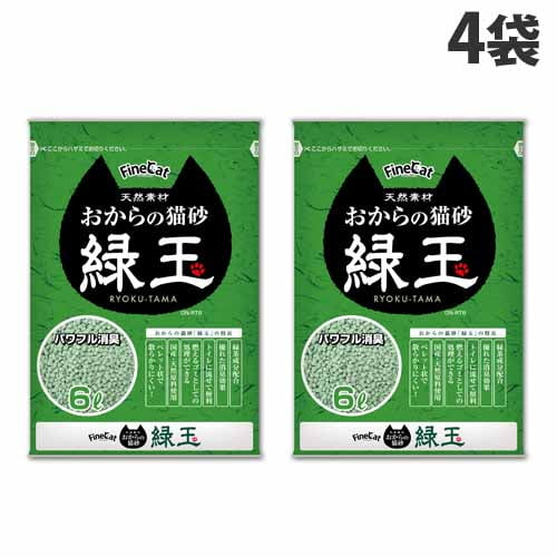 【送料無料】常陸化工 ファインキャット おからの猫砂 緑玉 6L×4袋【他商品と同時購入不可】