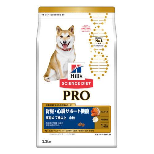 ヒルズ サイエンス・ダイエット プロ 犬用 7歳~ 健康ガード 腎臓・心臓 小粒 3.3kg