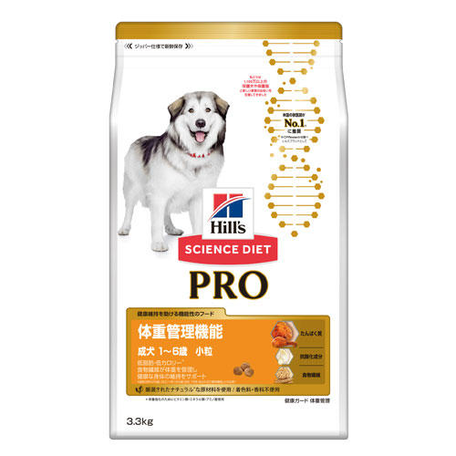 ヒルズ サイエンス・ダイエット プロ 犬用 1~6歳 健康ガード 体重管理 小粒 3.3kg